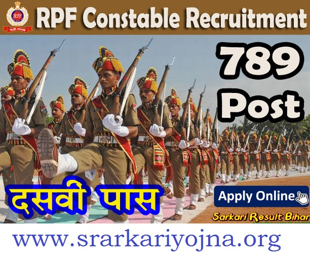 Railway RPF Constable Tradesman Results from 2019, RPF Results