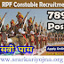 रेलवे RPF कांस्टेबल ट्रेड्समैन रिजल्ट 2019 (Railway RPF Constable Tradesman Results from 2019)