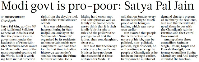 Modi govt is pro-poor : Satya Pal Jain