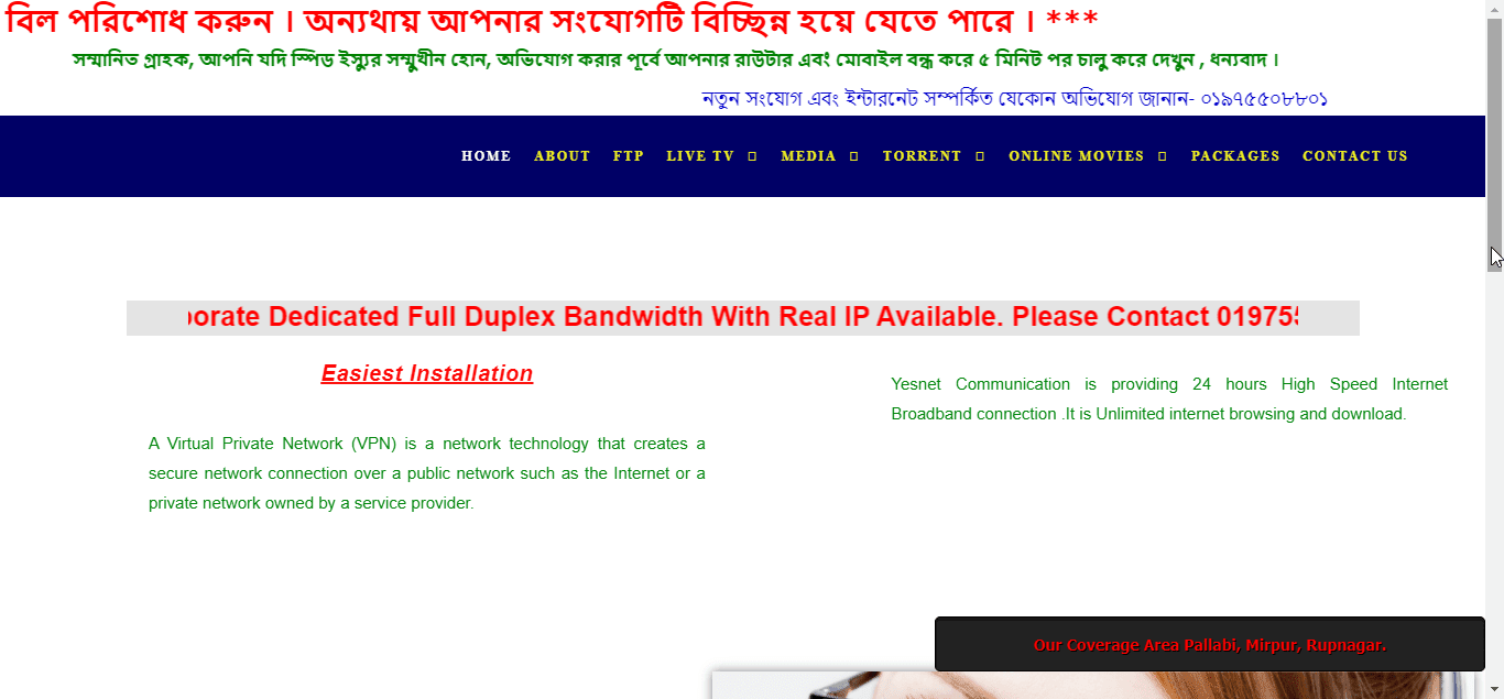 Dhaka Ftp Server List All Bangla English Hindi China Movies Top 10 Ftp Server Link 2020
