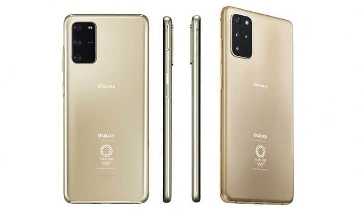 Samsung launches Galaxy S20 + Special Edition for the 2020 Olympics in Tokyo