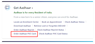 pvc aadhar card kaise banaye