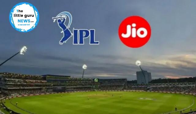 Jio यूजर्स फ्री में देख पाएंगे IPL 2020....