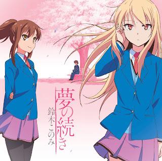 Download Opening 2 Sakurasou no Pet na Kanojo