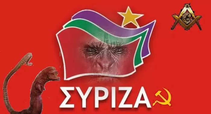 Τεστ αριστερών για να δουν πόσο κομμουνιστες ειναι!