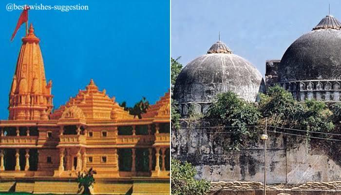 ayodhya-mandir-photo