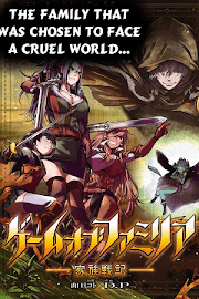 Game obu Familia - Family Senki