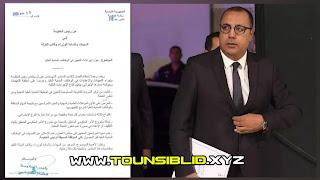 (وثيقة) هشام المشيشي لا تعيينات بالوظائف العليا بالوظيفة العمومية دون موافقة رئيس الحكومة