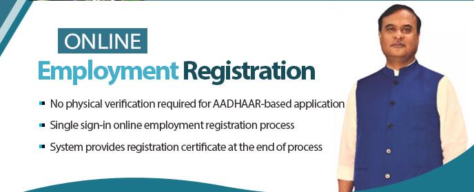 Assam Employment Exchange Online Apply