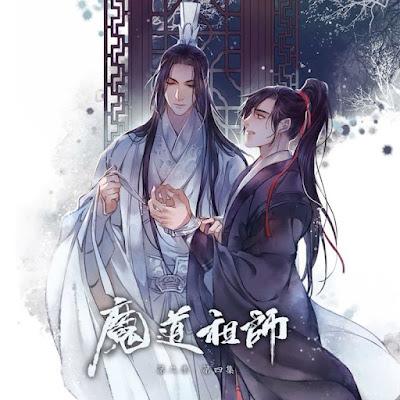 Mo Dao Zu Shi, MDZS, arte del audiodrama.