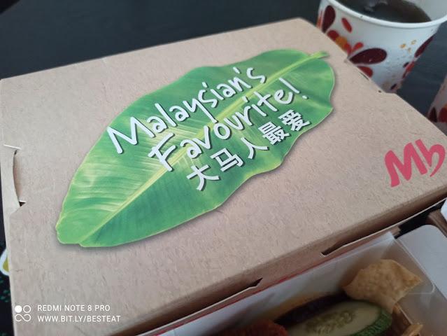 Malaysian National Dish - Hidangan Kebanggaan Malaysia