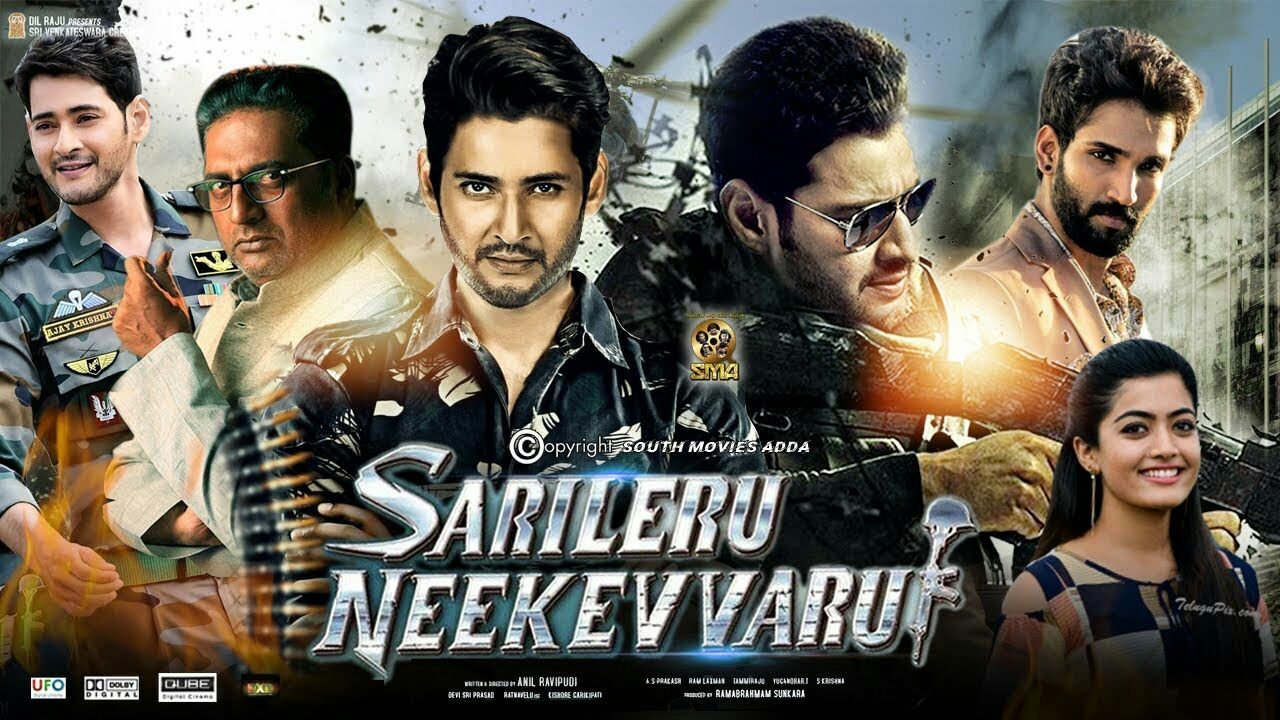 Sarileru Neekevvaru (2020) Telugu Full Movie HD [ हिंदी
