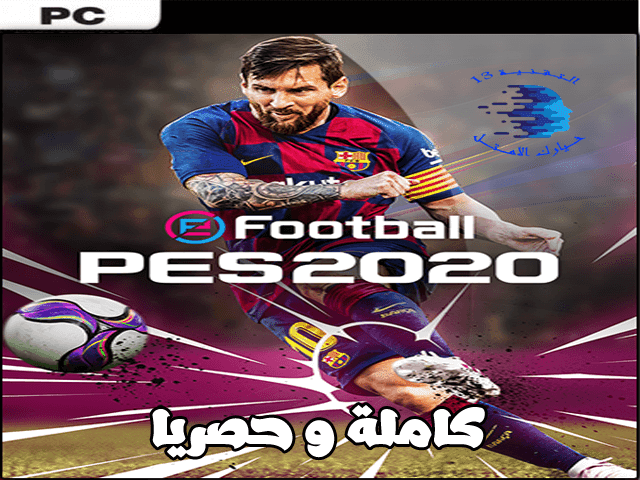 pes 20 pes 2020 efootball pro evolution soccer 2020 efootball pes 2020 pes 2020 ps4 pro evolution soccer 2020 konami pes 2020 pes 2020 android football pes 2020 ps4 pes 2020 pro evolution soccer 2020 ps4 pes 2020 euro 2020 konami efootball