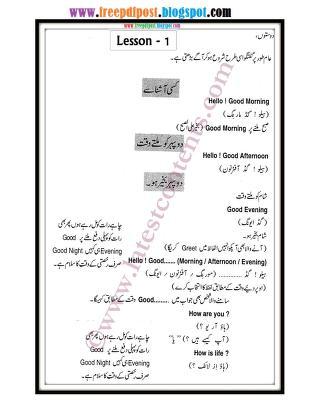Basic Udru Grammar PDF Book