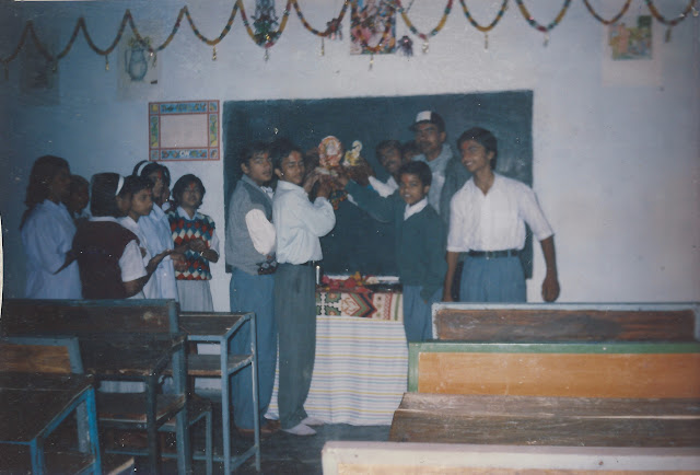 jnv khagaria Saraswati Puja, 1998