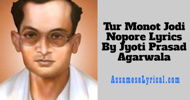 Tur Monot Jodi Nopore Lyrics