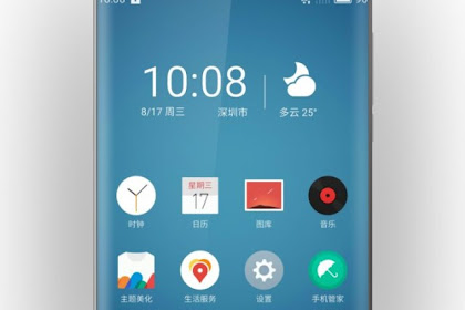 Meizu Pro 7 meluncur 13 September, berikut Spesifikasinya