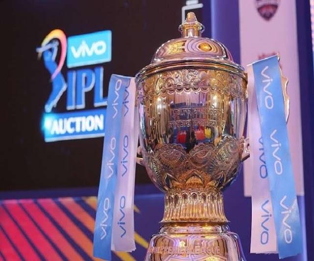 इस तारीख को BCCI द्वारा IPL 2020 कार्यक्रम की घोषणा की जाने की संभावना है; यहां विवरण देखें