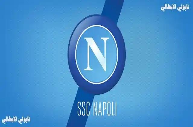 نابولي,نادي نابولي,جماهير نابولي,نادي نابولي الإيطالي,بطولات نادي نابولي الإيطالي,نادي,كريم زدادكة لاعب نابولي,أولى حصص مارادونا التدريبية بقميص نادي نابولي,مارادونا نابولي,زدادكة نابولي,جماهير فريق نابولي الإيطالي,نابولي وفيورنتينا,نادي الجنوب الإيطالي,نابولي ماردونا,كوليبالي نابولي,أرسنال ضد نابولي,تعرف على الجمهور العربي الذي حطم رقم جمهور نادي نابولي,نابولي اليوم,نابولى,إنسيني لاعب نابولي,نابولي و بايرن,يوفنتوس نابولي,بايرن نابولي 0 3