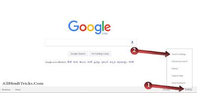 google saif search ko enable kaise kare