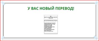 [Лохотрон] compenscvn.work/nt151721e – Отзывы, развод! У ВАС НОВЫЙ ПЕРЕВОД