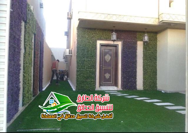 تنسيق الحدائق المنزلية المتكاملة في جدة