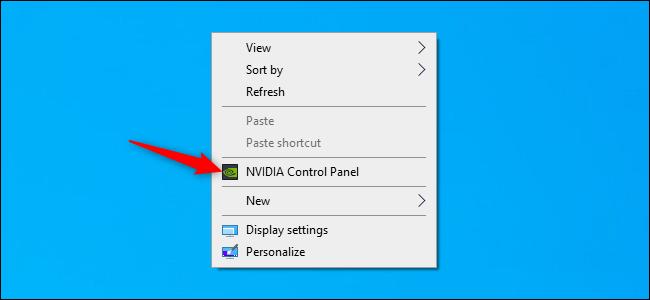 تشغيل لوحة التحكم NVIDIA