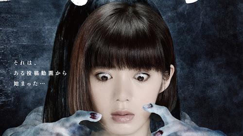 Nuevos anuncios promocionales para la película Sadako.