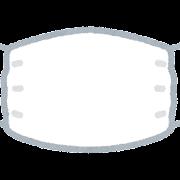 平型マスク