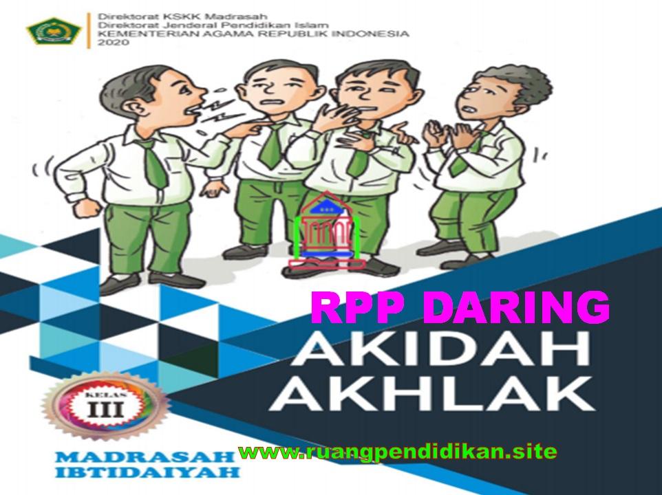 RPP Daring 1 Lembar Akidah Akhlak