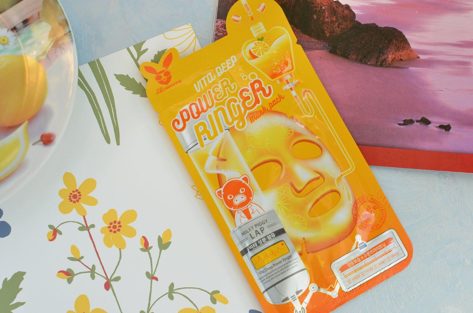 Elizavecca Face Care Vita Deep Power Reinger Mask Pack Маска питательная мгновенного действия