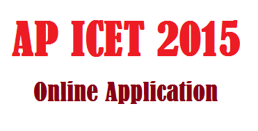 AP ICET 2016 Online Application - Apply Now