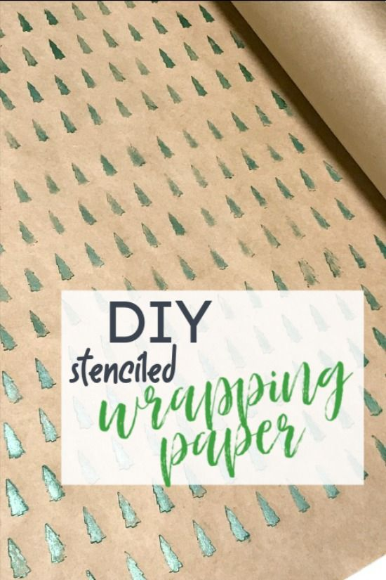 gift wrap pin with overlay