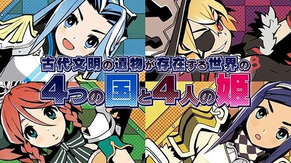 الكشف عن المزيد من الصور للعبة Anata no Shikihime Kyōdōtan و تفاصيل إضافية