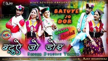 Batuye Jo Dor mp3 Song download   Durgesh thakur ~ Gaana Himachali