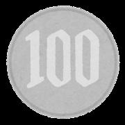 日本の硬貨のイラスト(100円)