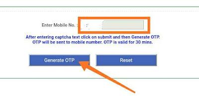 pmuy mobile nambar registration