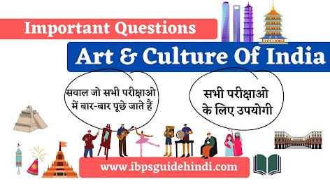 Art & Culture of India Questions