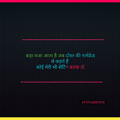 royal dosti status in hindi download
