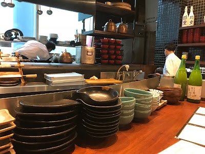 Suju Japanese Restaurant, Mandarin Gallery