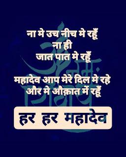 sad love status attitude in english & hindi