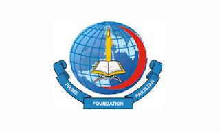 www.prime.edu.pk Jobs 2021 - Prime Foundation Jobs 2021 in Pakistan