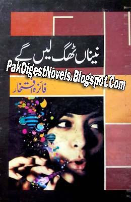 Naina Thag Len Ge Novel By Faiza Iftikhar Pdf Free Download