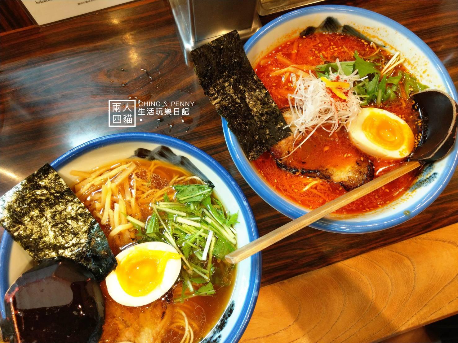 【東京|美食】來東京一定要吃的清爽系拉麵 【AFURI 阿夫利】柚子風味拉麵 (含日英菜單)