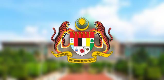 Jadual Pembayaran Gaji Penjawat Awam 2021 (Bulanan)