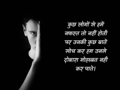 ignore hate quotes in hindi
