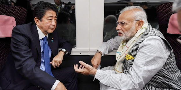 India Japan Relations