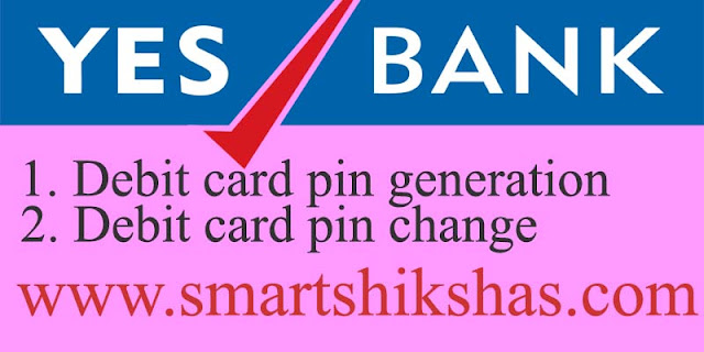 YES BANK DEBIT CARD PIN GENERATION ONLINE
