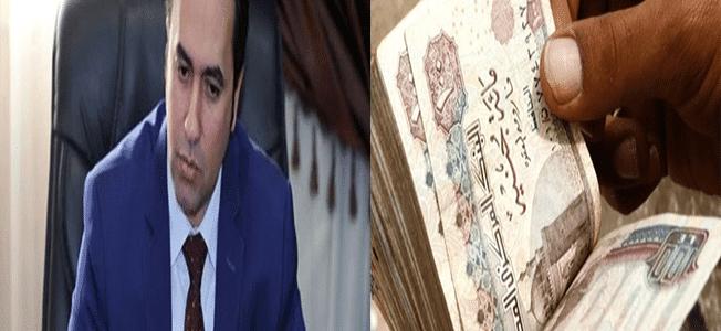 بعد تغيير نائب وزير التربية والتعليم.. زيادات جديدة في رواتب المعلمين