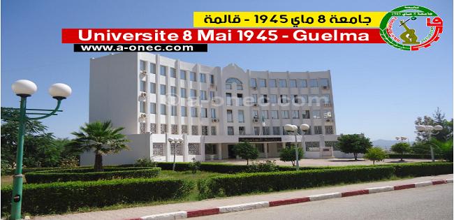 جامعة 8 ماي 1945 قالمة